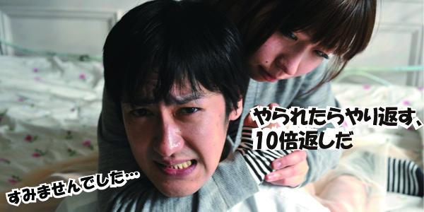 Japanese culture essay 15 image.